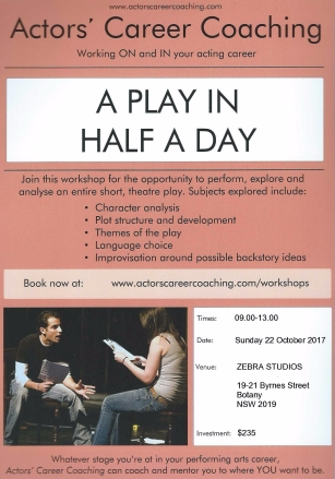 Poster - A PLAY IN HALF A DAY - Sunday 22 October 2017